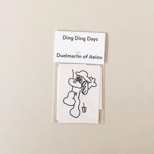 [Aeiou] 2019 dingding days sticker
