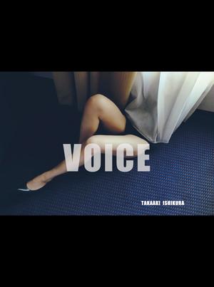 VOICE 2 ( PHOTO ZINE )