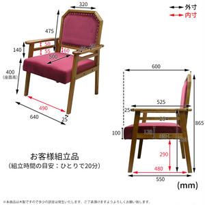 JP Modern 1P Sofa RD / 和モダンスタイル 和モダン 1人用 ソファ / レッド