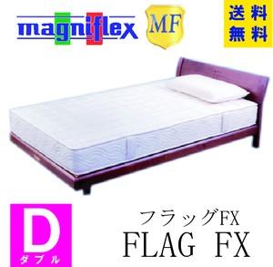 マニフレックス ベッドマットレス フラッグFX・ダブル