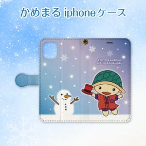 かめまるiPhoneケース (雪)