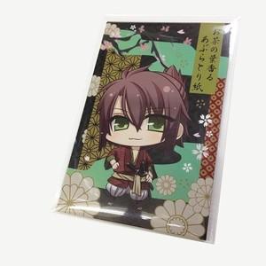 【薄桜鬼】お茶の葉香るあぶらとり紙 沖田