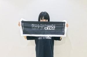 ZeppDiverCityTOKYOワンマンタオル&ラバーバンドセット(1000円引き)