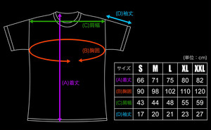 【 KEITA AMEMIYA x GAMES GLORIOUS 】 Tee - ZOMBIE - / GAMES GLORIOUS