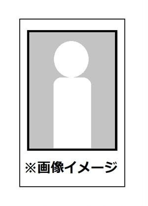 ギャロ/11月23日配信公演時撮影チェキ