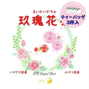 3杯入 マイカイ花茶(ハマナス花茶・メイクイ花茶)(ティーバッグ)