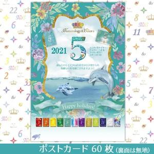 2021Happy holidaysポストカード60枚