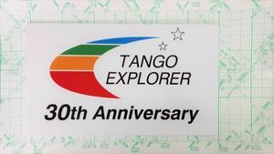タンゴ・エクスプローラー30周年記念サボ