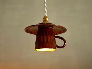 カップ&ソーサーのペンダントライト/ LED照明器具/飴