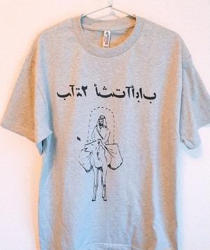 KEN2D SPECIAL Camel Tshirt (グレー)