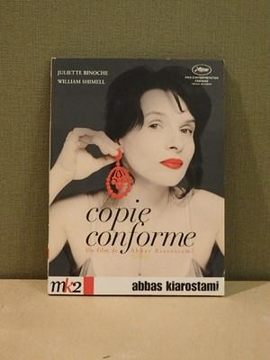 【dvd】copie coforme(トスカーナの贋作)/アッバス・キアロスタミ(Abbas Kiarostami)
