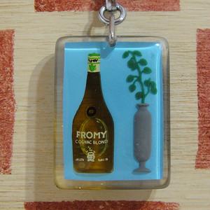 フランス FROMY[フロミー]お酒コニャックボトル広告 動くブルボンキーホルダー