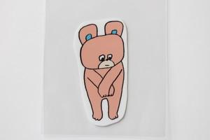 松岡マサタカ TETRA限定 モジモジ熊シール
