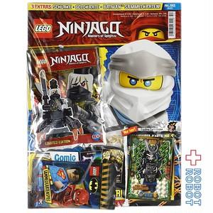 LEGO ニンジャゴー マガジン Nr.50