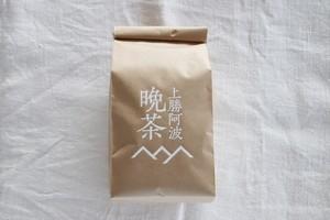 <本場 徳島上勝町のお茶>栽培期間中農薬不使用 阿波晩茶