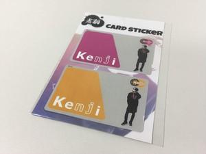 【憲嗣カードステッカー】PINK×YELLOW【ごくわずか】