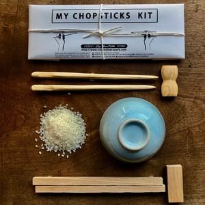 お箸と箸置き手作りキット