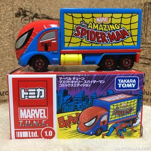 MTU Ltd.1.0 マスクドキャリー スパイダーマン コミックスエディション