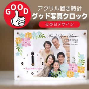 オリジナル置き時計「 Good写真時計 母の日 デザイン 」 オーダーメイド 写真 時計