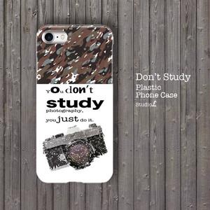プラスチックスマホケース/Don't study/迷彩ブラウン