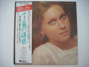 【LP】OLIVIA NEWTON-JOHN / HVE YOU NEVER BEEN MELLOW