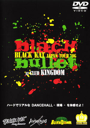 Black Bullet -BLACK KAT JAPAN TOUR '06- DVD