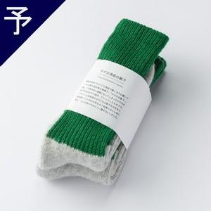 [先行予約] G-16 マグロ漁船の靴下 二足組 緑