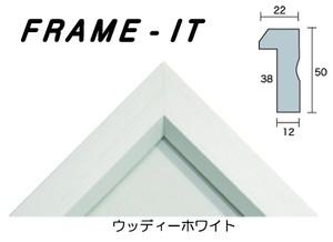 オーダー額縁(FRAME-IT)