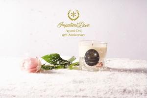Ayumi Orii 15th Anniversary 【Impatient love】キャンドル
