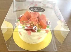 くまさんのお誕生日ケーキ5号(4~6名様分)
