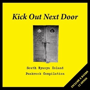 V.A - KICK OUT NEXT DOOR  CD