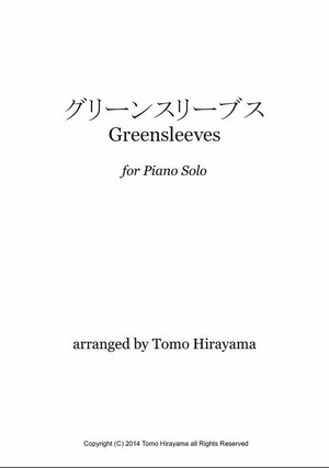 Greensleeves - PDF SCORE