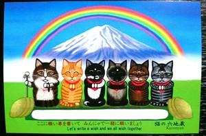 猫六地蔵と虹と富士山のポストカード