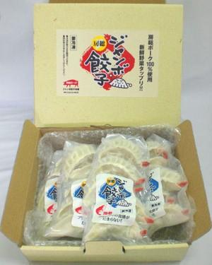 海老まるごとジャンボ餃子(20個入)セット