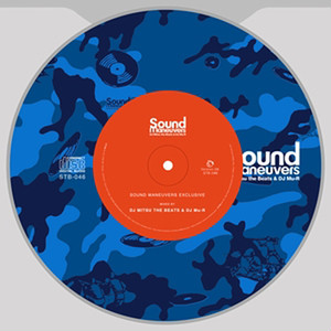 【CD】Sound Maneuvers (DJ Mitsu the Beats & DJ Mu-R) - EXCLUSIVE ver.6