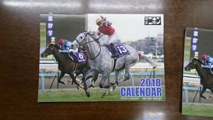 競馬ニホンカレンダー2018 通販限定