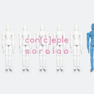 【ソライアオ】2nd Mini Albums「con[c]eple」※会場限定販売