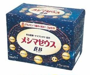 メシマゼウスBB 2.5gx90包 【送料無料】
