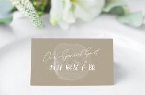 """ふたりでずっと年を重ねていく""""年輪"""" 席札 94円~/部│ウェディング 結婚式"""
