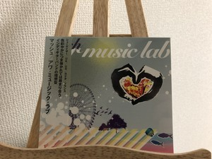 mash / our music lab (CD)