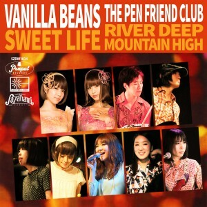 VANILLA BEANS:THE PEN FRIEND CLUB/SPLIT EP