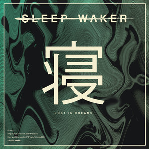 【Metalcore】Lost In Dreams / Sleep Waker