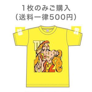 Tシャツ  [yellow]