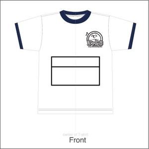 体操着風Tシャツ