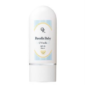 【日焼け止め】リセラベビー UVミルク30mL(SPF25)PA++