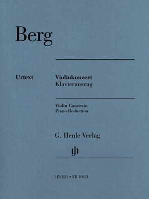 ベルク:ヴァイオリン協奏曲 / ヴァイオリン・ピアノ