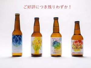 「横手産ホップシリーズ」飲み比べ4種×1本【クラフトビール】【数量限定】