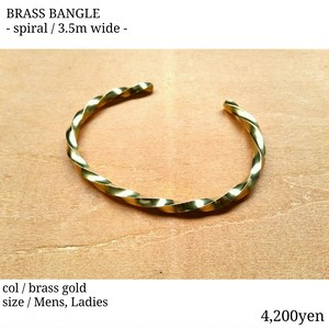 BRASS BANGLE / spiral - wide / RPT