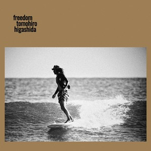Freedom(single ver.)