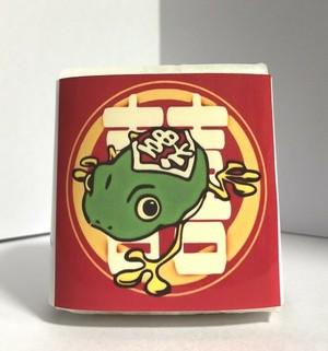 そんぷ~ お米キューブ / 「カエルとてんてこ米 ①」